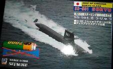 Battleship-軍事艦船:小(型)日本海軍潛艇(沈艇仔)潛水艇(沉艇)現狀如圖! 1:700 Pitroad Soryu(1 Kit Set)