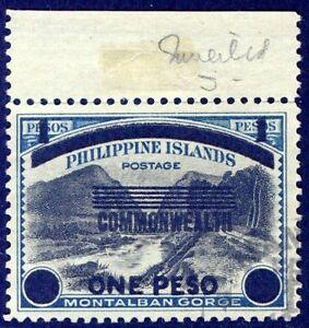 "PHILIPPINES #N7 var Used - 1943 1p Blue & Black, Inverted ""S"""