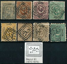 LEBANON, OTTOMAN LOT OF 8 DIFF. STAMPS WITH BEYROUTH POSTMARK.  #N175