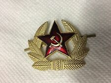 USSR Soviet Infantry  Hat/cap Metal Pin Badge
