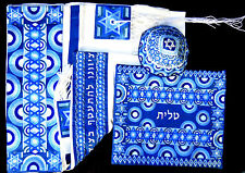 "Tallit+kippa+bag- Embroidered Raw Silk 20X72"" Magen David Rainbow Blue Emanuel's"