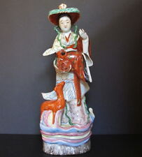 Antique Asian Chinese Famille Rose Lady Goddess Mage Figurine Statue 14.25""