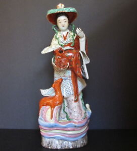 Antique Chinese Famille Rose Immortal Goddess Magu Statue Figurine 14.25""