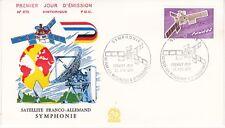 Enveloppe 1er jour FDC n°970 - 1976 : Satellite Franco-Allemand Symphonie