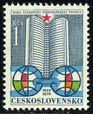 Czechoslovakia 2218, MNH. COMECON Building, Moscow, 1979