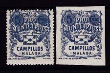 ESPAÑA - GUERRA CIVIL - MALAGA - CAMPILLOS - EDIFIL 1-1s - PRO MUNICIPIOS