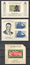 Egypt-Souvenir Sheet.
