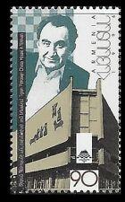 ARMENIA. Tigran Petrosian, World Chess Champion. 1996 Scott 539 (BI#46/170806)