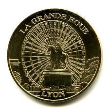 69 LYON La grande roue, 2008, Monnaie de Paris
