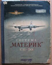 System Mainland Learning Visual Aid Pilot Air Plane Craft Tu 4 Ty Russian Book