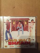 Mere Yaar Ki Shaadi Hai RPG Saregama Rare Bollywood Hindi Soundtrack UK CD