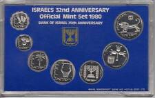 1980 Israel's 32nd Anniversary Mint Set - 7 Pure Nickel Unc Coins + COA + case