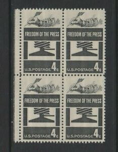 USA - 1958, 4c Black, Freedom of the Press Block of 4 - M/M - SG 1118