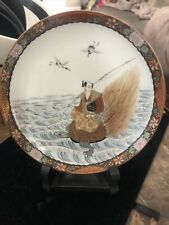Antique Japanese Satsuma Hp Porcelain Plate Fisherman Turtle Cranes - Signed