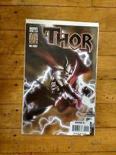 Marvel Thor #2  Unread Condition 2007 Variant Zombie