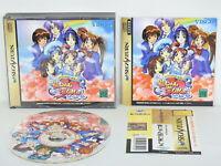 Sega Saturn LOVELY POP 2IN 1 JANG JANG KOI SHIMASHOW with SPINE CARD * Japan ss