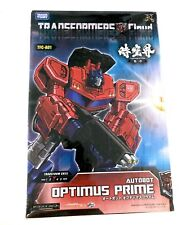Transformers TAKARA Cloud TFC-A01 OPTIMUS PRIME CONVOGLIO ()