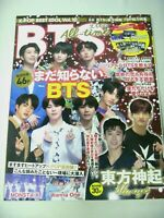 K-POP BEST IDOL Vol.10 Japan Magazine BTS Tohoshinki Monsta X Wanna One