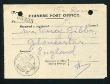 CHINA MANCHURIA STATIONERY REGISTERED LETTER RUSSIA RECEIPT 1925