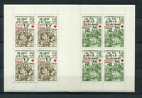 S9577) France 1978 MNH Red Cross Booklet