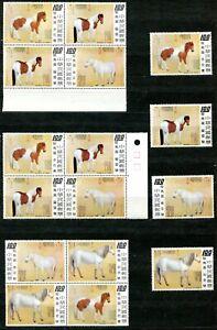 VA1137 ROC CHINA TAIWAN 1973 Horses, MNH, lot of 16 stamps, good catalogue value
