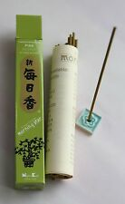 Japanese Incense Sticks | Morning Star | Pine | 50 Sticks & hldr | Nippon Kodo