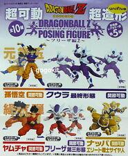 Unifive 2004 Dragonball Z Posing Figure Part 6 Mono Color ver. Set of 5