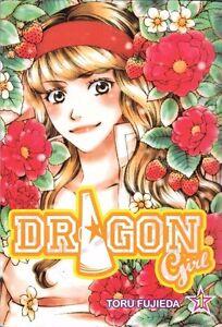 Dragon Girl Omnibus Vol 1 by Toru Fujieda TPB 2010 Yen Press OOP