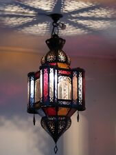 Authentic Handmade Moroccan Lantern - Various Colour Options Available Multi