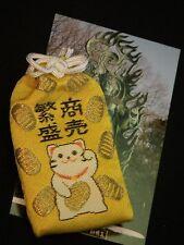 JAPANESE OMAMORI Charm Good luck economic fortune daishou-ji Temple HAPPY CAT