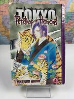 SHIPS SAME DAY Pet Shop of Horrors: Tokyo Vol. 2 by Matsuri Akino Manga English