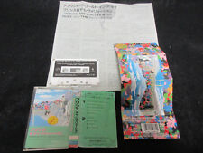 Prince Around The World in A Day Japan Cassette Tape in 1985, And The Revolution