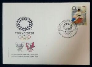 MACEDONIA NORTH 2020 - SUMMER OLIMPIC GAMES TOKYO 2020 FDC