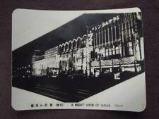 Night View Of Ginza, Tokyo Japan Vtg 1940's Photo