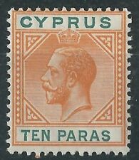 Mint Hinged Royalty Decimal British Postages Stamps