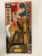 Fist of the North Star Hokuto no Ken Anime Figure Bandai Vintage 1985 Japan #4