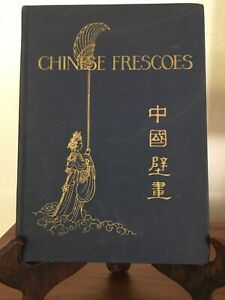 Important book on Chinese Frescoes