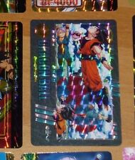 DRAGON BALL Z GT DBZ VISUAL ADVENTURE 6 CARD PRISM CARTE 216 BANDAI JAPAN 95 **