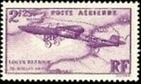 "FRANCE TIMBRE STAMP AVION N° 7 "" MONOPLAN DE BLERIOT "" NEUF X TB"