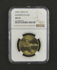 China Coin for WORLD CULTURAL HERITAGE The Summer Palace, NGC MS 65