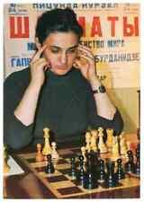 1982 Maya Chiburdanidze Chess World Champion Georgian Woman Russian Postcard