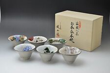 Set of 6 Tea Cups with Japanese Beautiful Sceneries (Handmade in Kyoto, Japan)