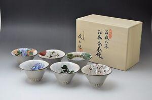 Set of 6 Tea Cups with Japanese Beautiful Sceneries (Handmade in Kyoto, Japan)