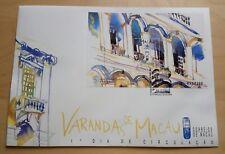 1997 Macau Balcony Verandas Souvenir Sheet S/S FDC 澳门阳台小型张首日封