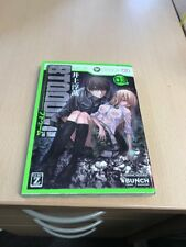 BTOOM! Junya Inoue 3 Japanese Manga Book Bunch Comics  - 9784107715630 VGC