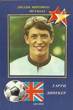 Gary LINEKER England FC Barcelona/ Fussball 1990 FOOTBALL STARS COLLECTION CARD