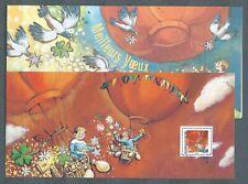 BLOC SOUVENIR - 2009 YT 45 - MEILLEURS VOEUX