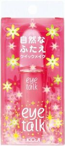 KOJI Eye Talk Double Eyelid Adhesive Glue 8ml for Natural Eyelid Folds Japan