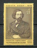 30177) Russia 1978 MNH Chernyshevsky 1v. Scott #4678