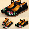 Womens Floral Embroidered Loafers Slip On Buckle Non-skid Sandals Flat Shoes